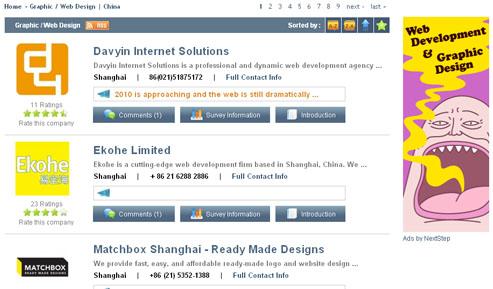 Next Step   Web Design Shanghai, Web Development China, Drupal Services