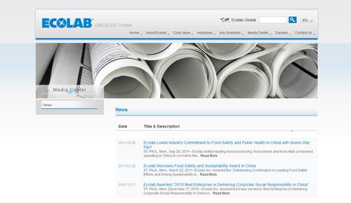 DAVYIN web design portfolio - Ecolab - News