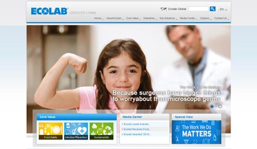 DAVYIN web design portfolio - Ecolab - home