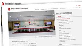 戴文(上海)网站开发案例-Infinity设计